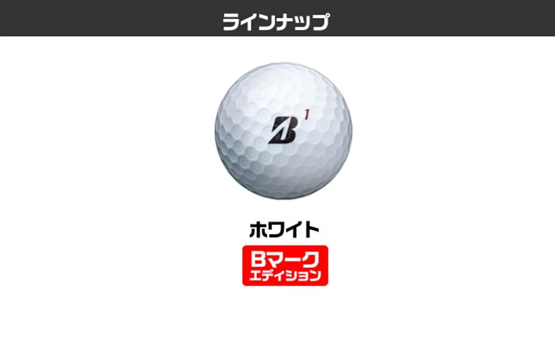 BRIDGESTONE TOUR B330X 1ダース 12球入り