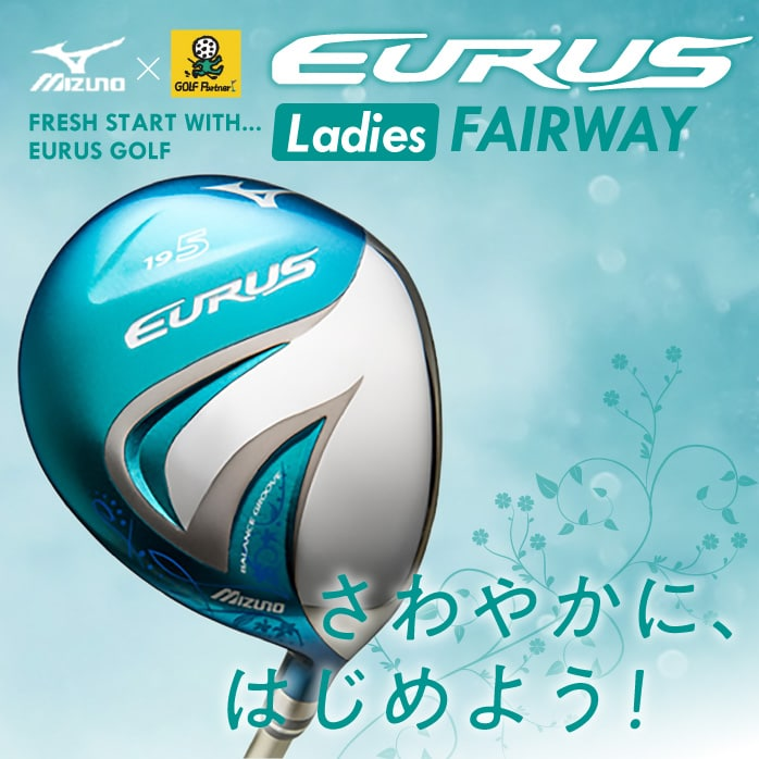 MIZUNO EURUS LADIES FAIRWAY 5W 7W シャフト EXSAR