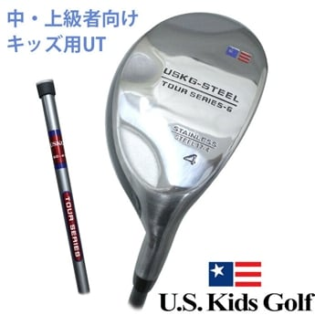 USキッズ ツアーシリーズ ユーティリティー 中級者 上級者 ゴルフ キッズ TOUR SERIES STAINLESS