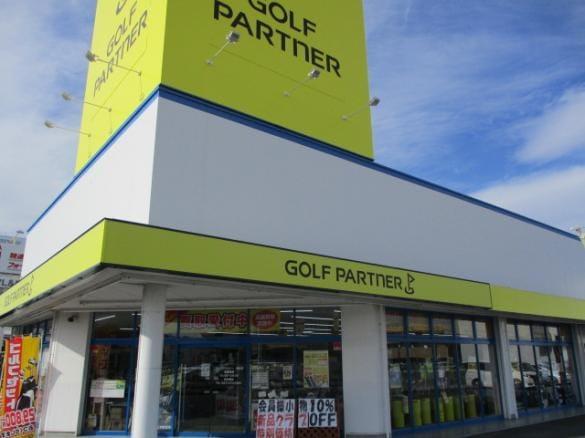 ゴルフ パートナー 在庫