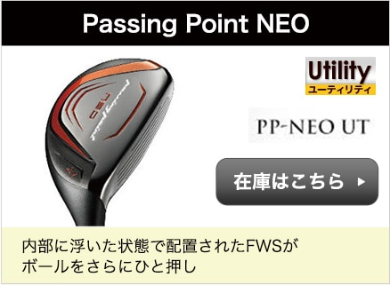 Passing Point NEO